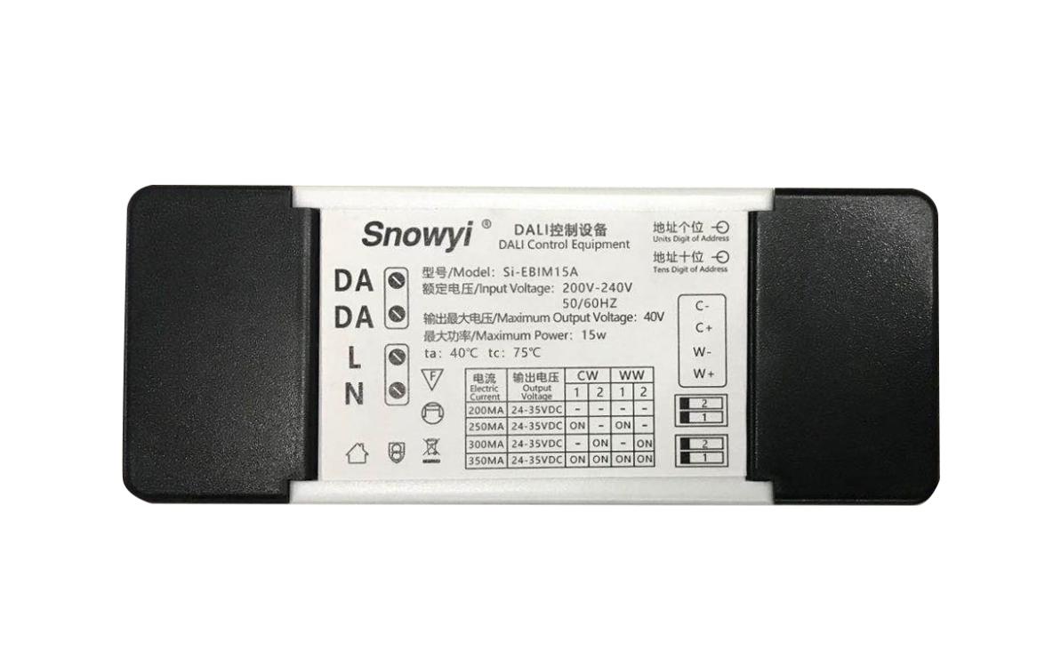 雪意DALI 15W 恒流调光调色温寻址设备